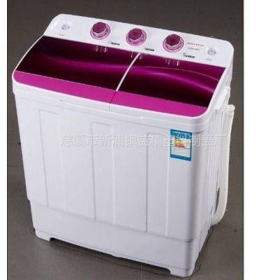 供应新款荣事达6.2公斤双桶洗衣机 双过滤网 钢化玻璃