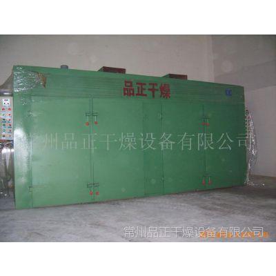 供应食品、制药、化工产品烘干机-箱式干燥机设备-热风循环烘箱