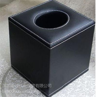 供应包装盒厂家,高档包装盒设计,复古包装盒 深圳包装盒厂家
