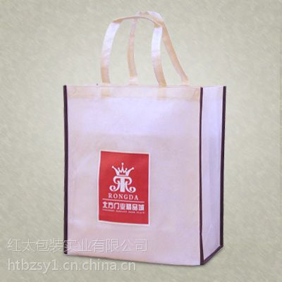 供应定做各种规格无纺布袋|定制尺寸无纺布袋|环保袋无纺布袋|购物袋手提袋|礼品袋
