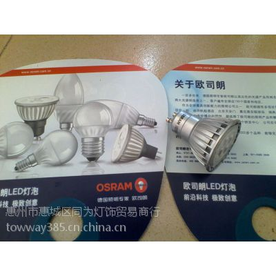 OSRAM GU10 5W 超值 PAR16 5W/4000K 35°