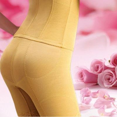 中脉laca提臀塑裤塑身衣 收腹瘦身 排毒 能量金色 美体内衣