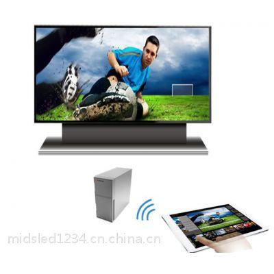 奥蕾达智能LED TV 148英寸MIDS-LED系统 WiFi通讯网络联播联控