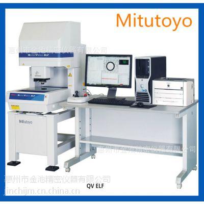 【三丰代理】供应日本原装高精度影像测量仪QV Apex302