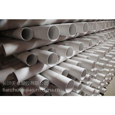 长沙天卓厂家直销PVC埋地式电力护套管,口径50~219mm规格多样