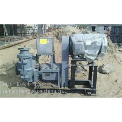 沃曼渣浆泵 三联泵业 沃曼渣浆泵型号