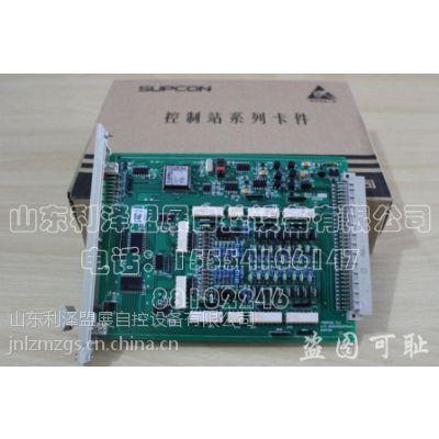 供应全新正品浙江中控数字量信号输出卡FW367(B)
