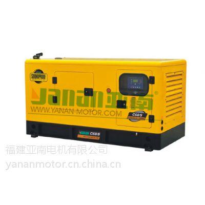 亚南YN-M550 德国曼 MAN动力柴油发电机组 福建亚南集团