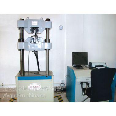 邯郸邢台拉力试验机硬度计探伤仪保定生铁铸钢化验室仪器设备