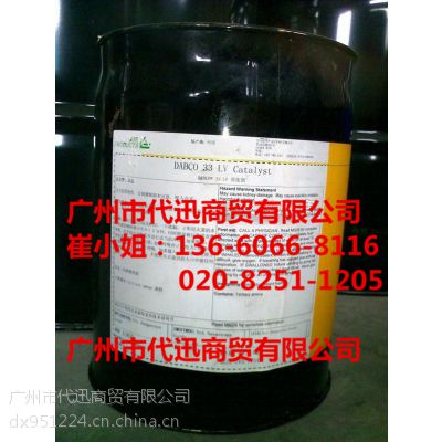 美国空气化工(Air Products)催化剂Dabco 33LV