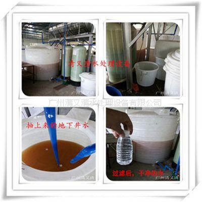 厂家专业生产井水净化过滤器 清远市除铁锰过滤设备 彻底解决井水发黄铁锈味问题 品质保证