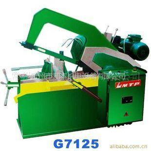 供应G7125卧式弓锯床(图)