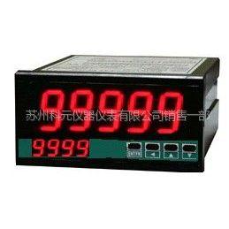 供应KYA-96BD数码显示直流电能表