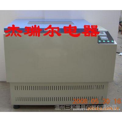 供应ZD-88杰瑞尔5-50℃振荡器720*450*200MM见说明88优质正品全国