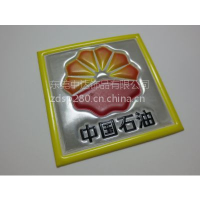 定做反光商标|反光PVC电压章商标厂家