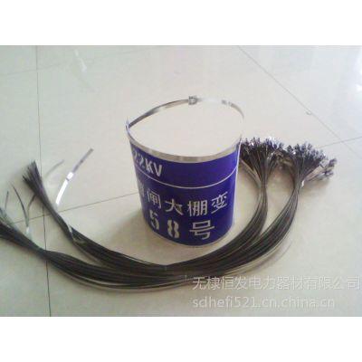 不锈钢扎带生产厂家-电力标牌专用 1米,1.2米,1.5米