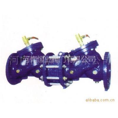 供应新型管道-管道倒流防止器(防污隔断阀)-河南恒业研发