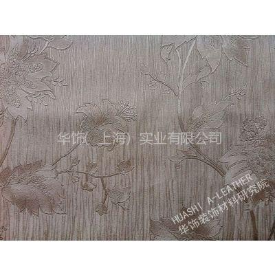 供应装饰革 软包 装饰 移门 沙发皮革材面料|PVC人造皮革|水仙花纹
