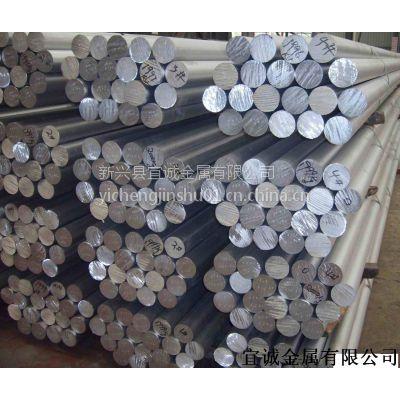 供应供应6061-T6铝合金棒规格齐全