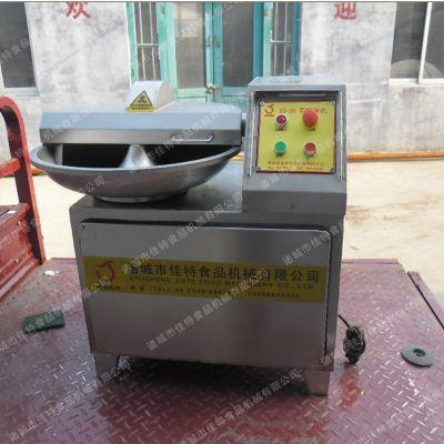 香肠斩拌机 斩拌机系列设备 佳特节能型斩拌机
