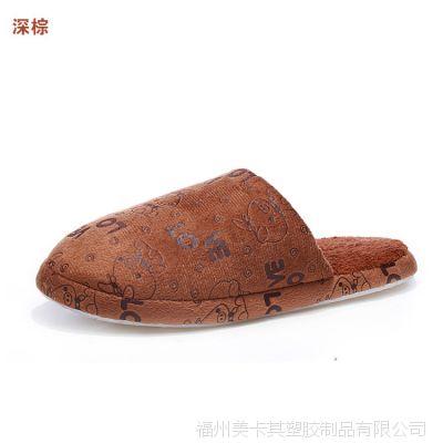 8182冬季保暖棉拖鞋批发厂家直销拖鞋慈溪棉鞋卡通男士家居棉拖鞋