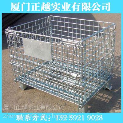 优质仓储笼、优质仓库笼