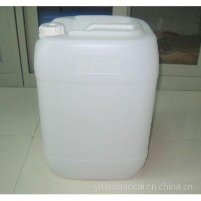 供应东莞25kg塑料桶 25L桶 化工桶 化工容器 25L包装桶 25L桶