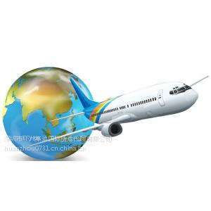 供应长沙到肯尼亚空运运输公司,长沙到肯尼亚空运海运快递清关门到门