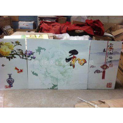 碳晶墙暖高规格生产 碳晶电暖器 碳晶大规格电暖壁画 图案定制