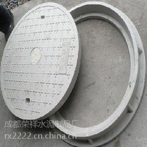 成都井盖批发厂家 成都透水砖生产批发 成都彩砖生产批发厂家