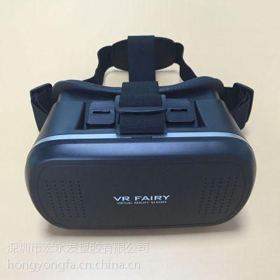 FAIRY/仙镜二代 VR虚拟现实眼镜 3D眼镜手机头戴式盒子 千幻 暴风魔镜 VRBOX CASE
