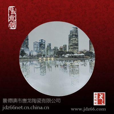 景德镇千火陶瓷装饰公司定制圆形瓷板—室内装饰瓷板