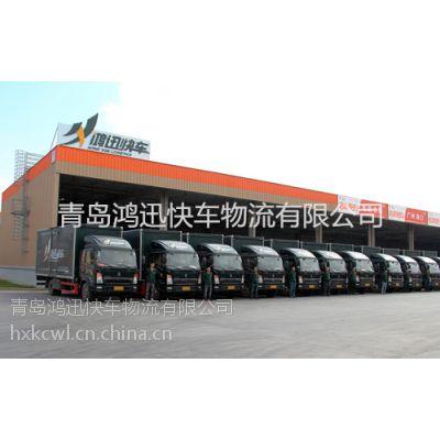 青岛胶州到黑龙江专线货物运输