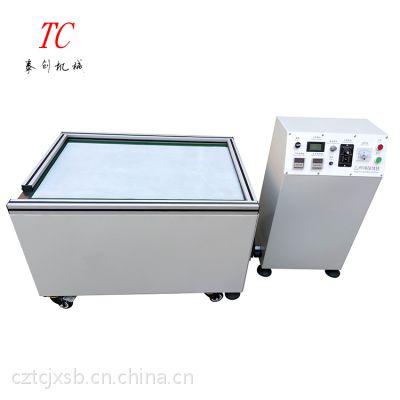 常州泰创机械设备供应TC-H95磁力抛光机 22kg平移式无死角管件去毛刺机