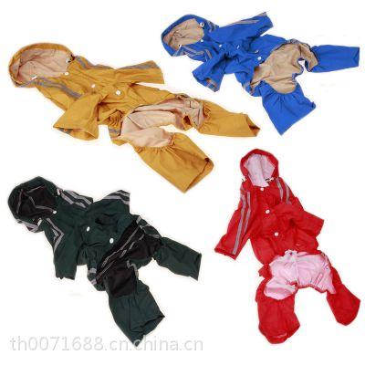 现货挺好品牌防水宠物雨衣小狗PVC双层反光带雨衣