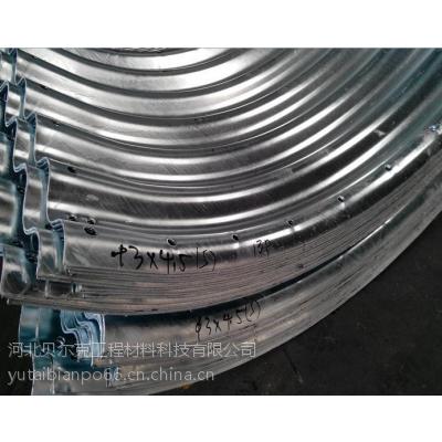 贝尔克钢波纹管涵 热镀锌防腐波纹管涵 镀锌螺旋管