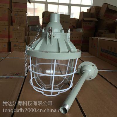 供应B3C-系列防爆灯促销 防爆灯具真正的生产厂家