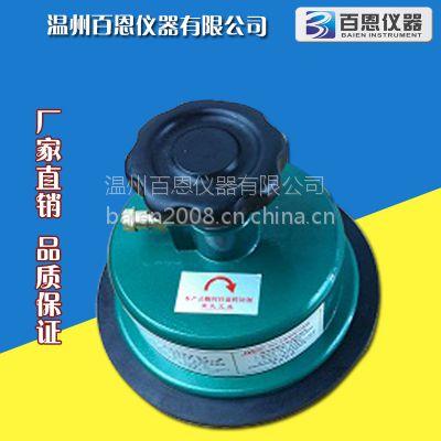 温州百恩仪器 圆盘取样器-高清图片免费送货,价格优惠,参数