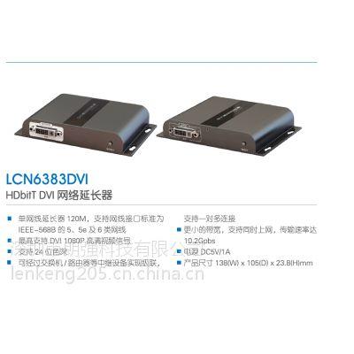 厂家批发DVI网线延长器支持一对多级联带RS232,DVI转RJ45传输器