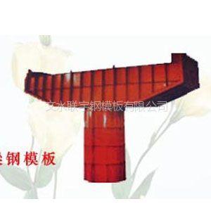 供应钢模板,T梁钢模板批发、价格。制造