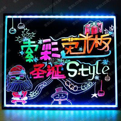 供应索彩/WG70 50 手写荧光板 炫彩高亮荧光屏 索彩写字板 留言板