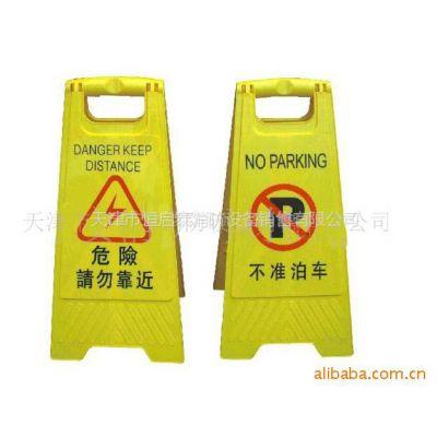 供应墙角护轮,防坠器,止锁,器材包,A子告示牌
