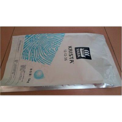 供应5KG化肥袋 化肥袋 包装化肥 装化肥的袋子  化肥包装
