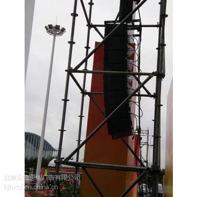 供应北京户外专业舞台设备搭建,北京舞台设备出租,北京会展会议商演舞台