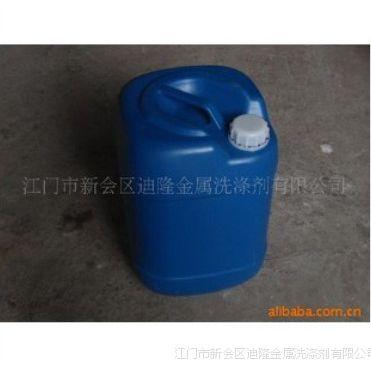 除油脱脂表面活性剂