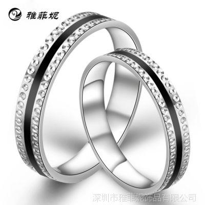 雅菲妮情人节礼物黑色誓言925纯银戒指女 情侣对戒男戒子尾戒刻字