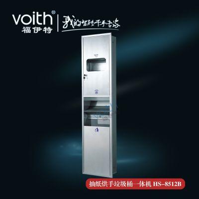 供应酒店卫生间专用的组合型三合一干手柜,品质保证,厂家直供