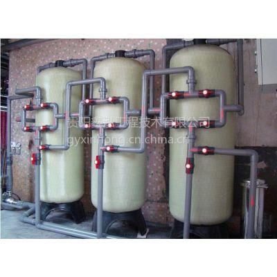 供应贵州井水地下水处理设备 软化水处理设备