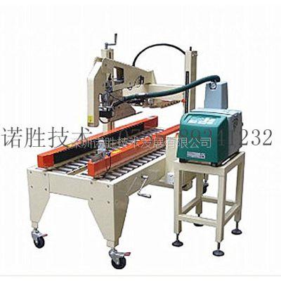 供应进口材料热熔胶管 热熔胶机喉管 厂家直销输胶管