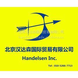汉达森鲁宏伟专业销售德国SKF轴承-SKF 618/5